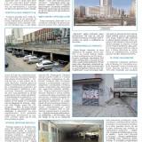 """,,Remont czy rozbudowa?"""" - strona 13   - Mieszkaniec nr 21 (544) z 27.11.2011 r."""